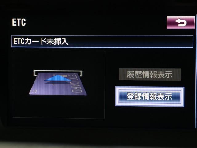 GS450h バージョンL(7枚目)