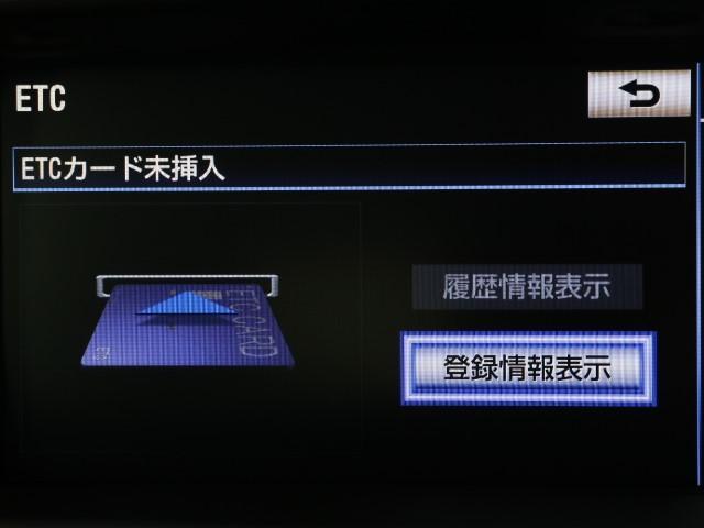GS250 Iパッケージ(8枚目)
