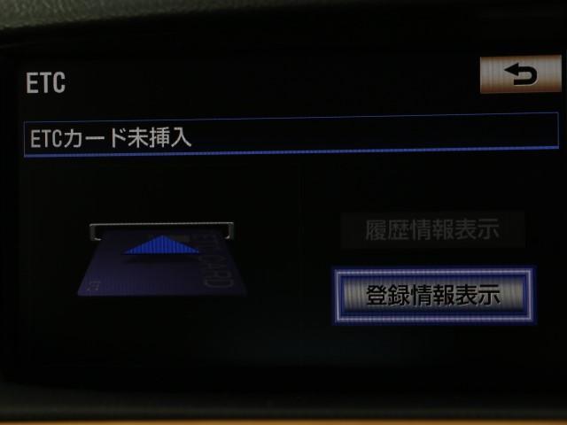 LS460 バージョンC(9枚目)