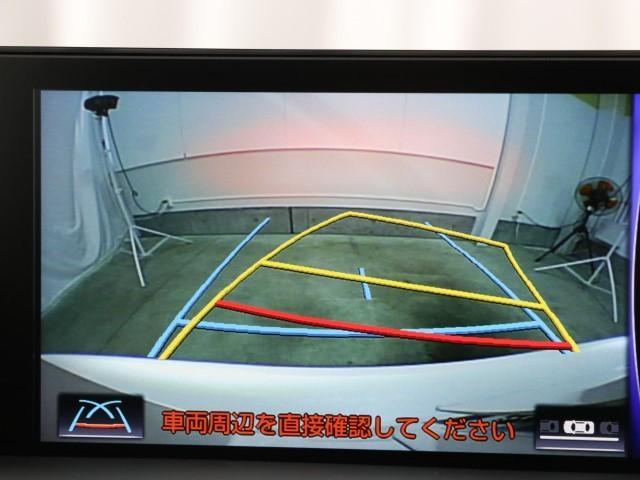 CT200h バージョンC(8枚目)