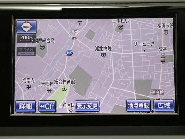 CT200h バージョンL(7枚目)