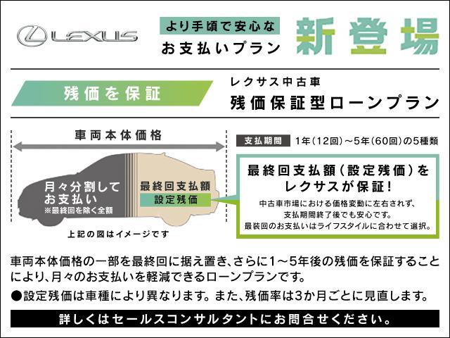 RX450h バージョンL(2枚目)