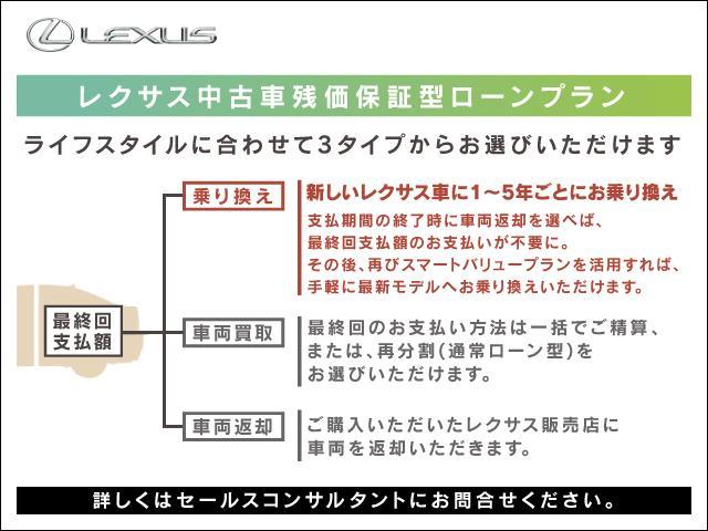 RX450h バージョンL(3枚目)