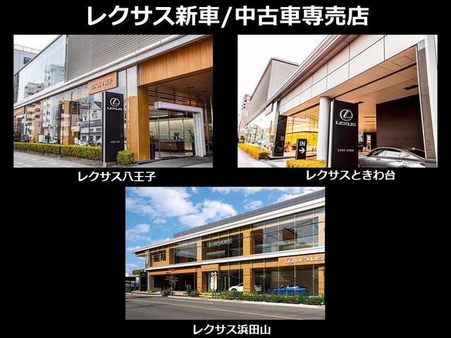 「レクサス」「RX」「SUV・クロカン」「東京都」の中古車39