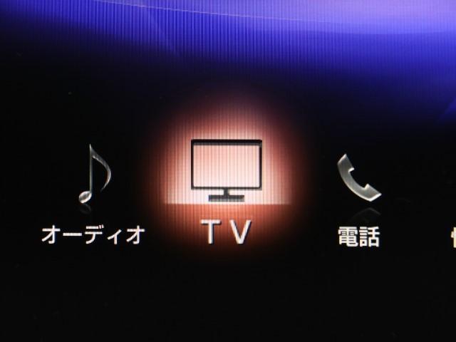 「レクサス」「RX」「SUV・クロカン」「東京都」の中古車12