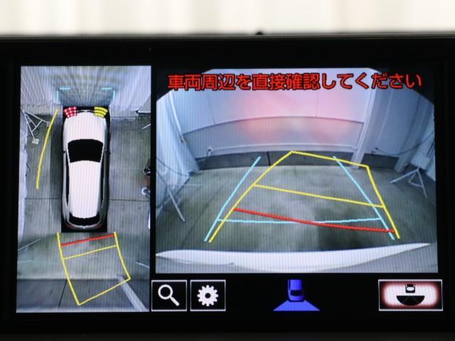 「レクサス」「NX」「SUV・クロカン」「東京都」の中古車8
