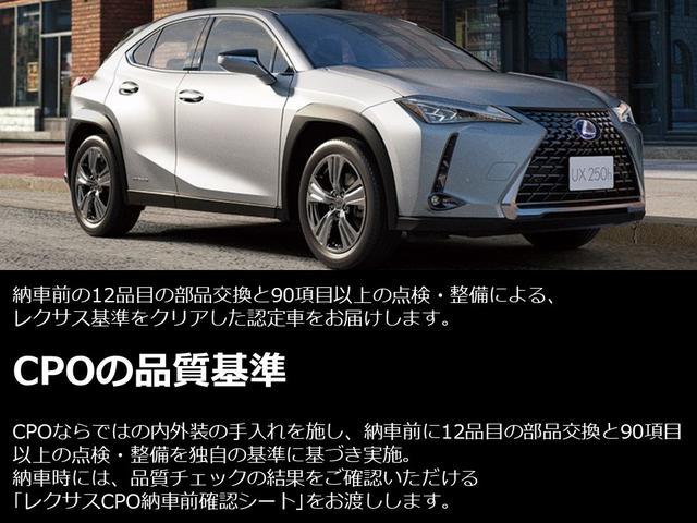 「レクサス」「RX」「SUV・クロカン」「東京都」の中古車22