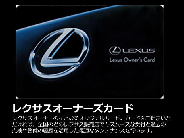 「レクサス」「RX」「SUV・クロカン」「東京都」の中古車31