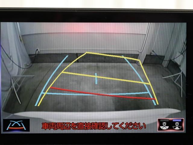 NX300h Iパッケージ ワンオーナー LEDヘッドライト(8枚目)