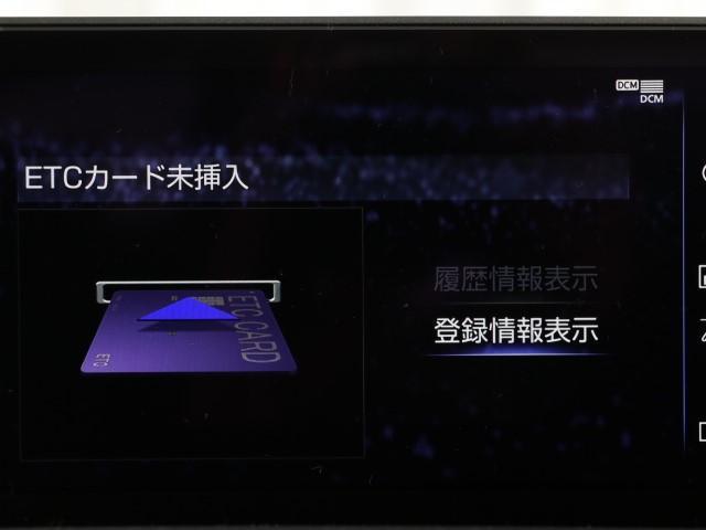 NX300h Iパッケージ ワンオーナー LEDヘッドライト(9枚目)