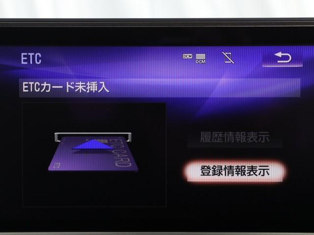 RX200t ワンオーナー車 LEDヘッドライト(9枚目)