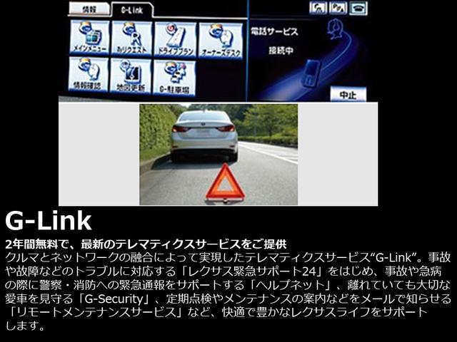 RX200t ワンオーナー車 LEDヘッドライト(28枚目)