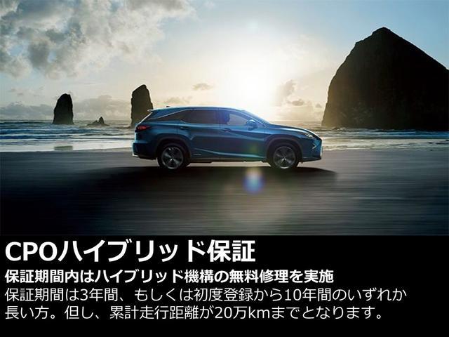 「レクサス」「NX」「SUV・クロカン」「東京都」の中古車26