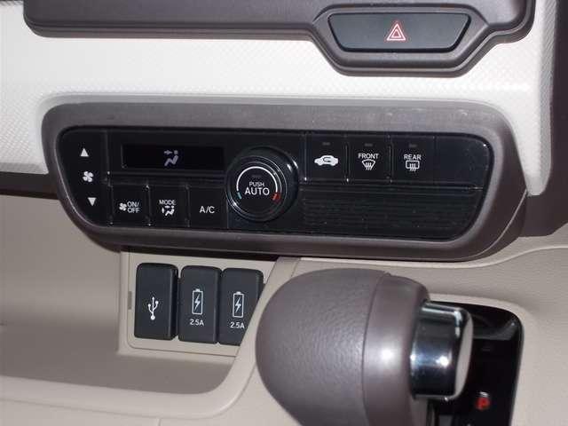 G・Lターボホンダセンシング 2年保証付 デモカー 衝突被害軽減ブレーキ クルーズコントロール ドラレコ メモリーナビ Bカメラ フルセグTV 両側電動スライドドア サイド&カーテンエアバッグ LED ETC スマートキー(9枚目)
