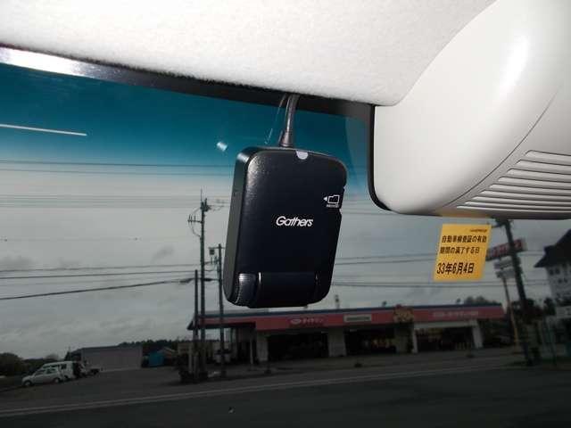 G・Lターボホンダセンシング 2年保証付 デモカー 衝突被害軽減ブレーキ クルーズコントロール ドラレコ メモリーナビ Bカメラ フルセグTV 両側電動スライドドア サイド&カーテンエアバッグ LED ETC スマートキー(12枚目)