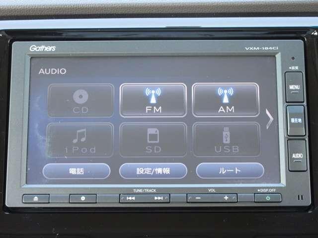 G・Lパッケージ 2年保証付 メモリーナビ Bカメラ USB入力端子 Bluetooth 横滑り防止装置 盗難防止装置 ETC スマートキー ワンオーナー車(5枚目)