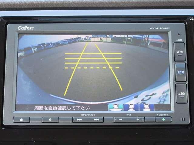 G・Lパッケージ 2年保証付 メモリーナビ Bカメラ USB入力端子 Bluetooth 横滑り防止装置 盗難防止装置 ETC スマートキー ワンオーナー車(6枚目)