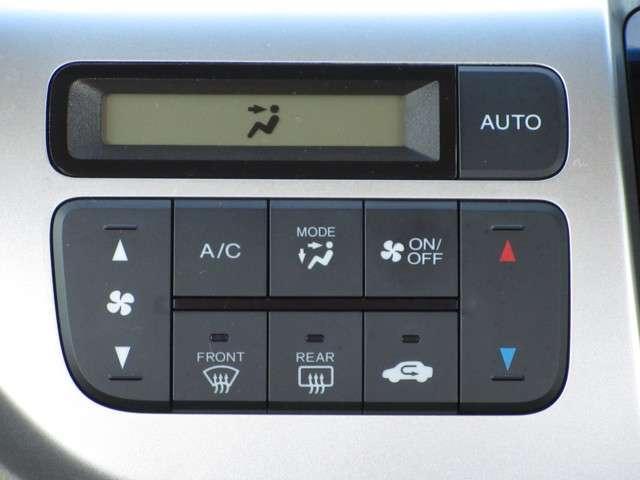 G・Lパッケージ 2年保証付 メモリーナビ Bカメラ USB入力端子 Bluetooth 横滑り防止装置 盗難防止装置 ETC スマートキー ワンオーナー車(10枚目)