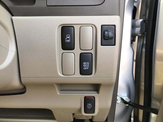 助手席電動スライドドア、アイドリングストップOFFスイッチです。