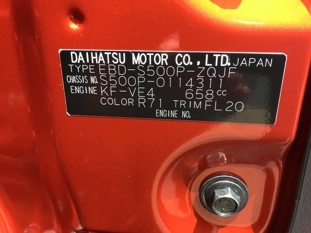 「ダイハツ」「ハイゼットトラック」「トラック」「東京都」の中古車25