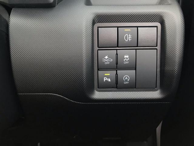 「ダイハツ」「ロッキー」「SUV・クロカン」「東京都」の中古車10