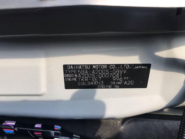 「ダイハツ」「ロッキー」「SUV・クロカン」「東京都」の中古車42