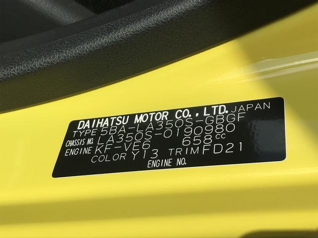 X リミテッドSAIII バックモニター キーレス(24枚目)