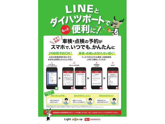 B SAIII キーレス リヤベンチシート エアコン(29枚目)
