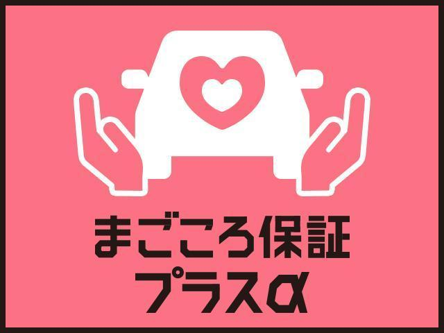 B SAIII キーレス リヤベンチシート エアコン(30枚目)