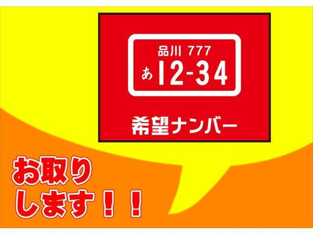B SAIII キーレス リヤベンチシート エアコン(31枚目)