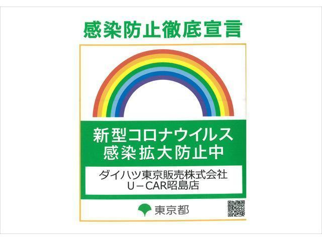 B SAIII キーレス リヤベンチシート エアコン(37枚目)