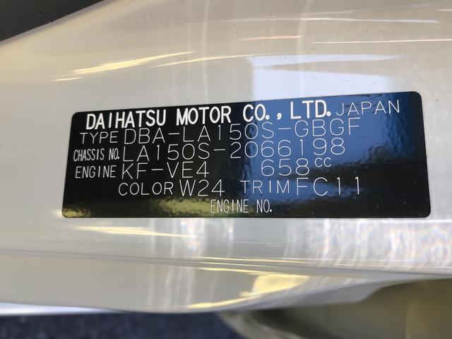 XリミテッドIISAIII 運転席シートヒーター キーフリー(37枚目)