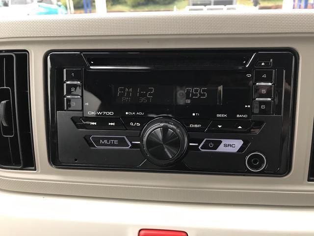 X SAIII 運転席シートリフター パノラマモニター 衝突被害軽減ブレーキシステム キーフリー パノラマモニター対応カメラ CDステレオ デュアルサイドエアバッグ カーテンシールドエアバッグ LEDヘッドランプ 電動格納ドアミラー 運転席シートリフター(5枚目)