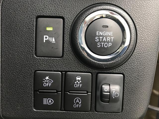 X SAIII 運転席シートリフター パノラマモニター 衝突被害軽減ブレーキシステム キーフリー パノラマモニター対応カメラ CDステレオ デュアルサイドエアバッグ カーテンシールドエアバッグ LEDヘッドランプ 電動格納ドアミラー 運転席シートリフター(8枚目)