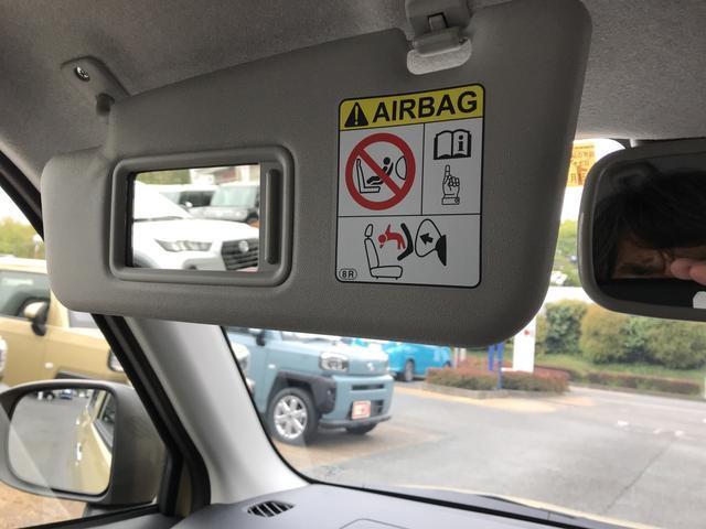 X SAIII 運転席シートリフター パノラマモニター 衝突被害軽減ブレーキシステム キーフリー パノラマモニター対応カメラ CDステレオ デュアルサイドエアバッグ カーテンシールドエアバッグ LEDヘッドランプ 電動格納ドアミラー 運転席シートリフター(11枚目)