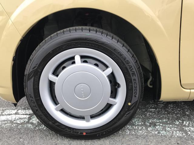 X SAIII 運転席シートリフター パノラマモニター 衝突被害軽減ブレーキシステム キーフリー パノラマモニター対応カメラ CDステレオ デュアルサイドエアバッグ カーテンシールドエアバッグ LEDヘッドランプ 電動格納ドアミラー 運転席シートリフター(29枚目)