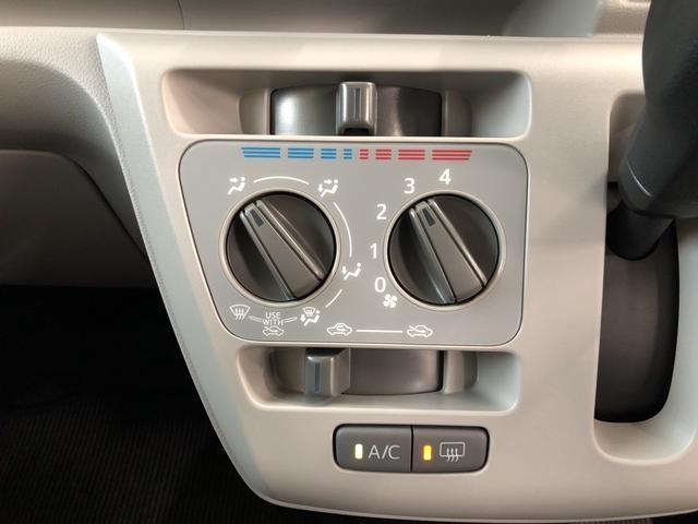 XリミテッドSAIII LEDヘッドライト バックカメラ パワーウインドウ パワードアロック 先行車発進お知らせ機能 デュアルSRSエアバッグ 衝突回避支援ブレーキ LEDヘッドランプ CDステレオ ABS 電動格納ドアミラー マニュアルエアコン(4枚目)