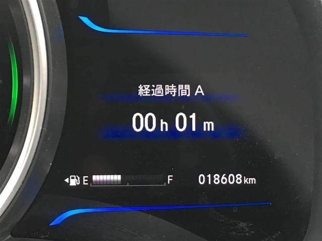 Sパッケージ スマートキー ETC アイドリングストップ(17枚目)