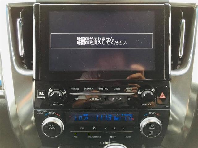 Z Gエディション 純正ナビ JBLプレミアムサウンド(4枚目)