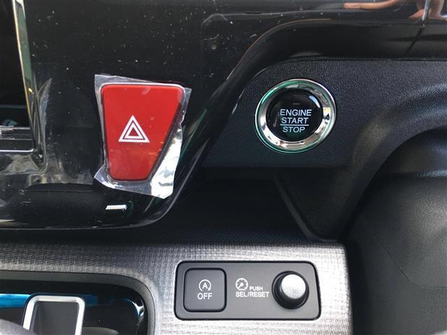 【プッシュエンジンスターター 】エンジンスタートは鍵を出さなくていいプッシュ式のものになります!