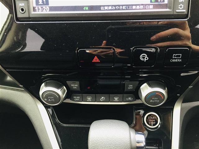 「日産」「セレナ」「ミニバン・ワンボックス」「佐賀県」の中古車15