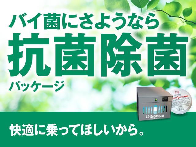 F ☆社外ナビ・CD再生・DVD再生・フルセグTV・Bluetooth接続可能☆片側パワースライドドア☆アイドリングストップ☆ステアリングリモコン☆バックカメラ(32枚目)
