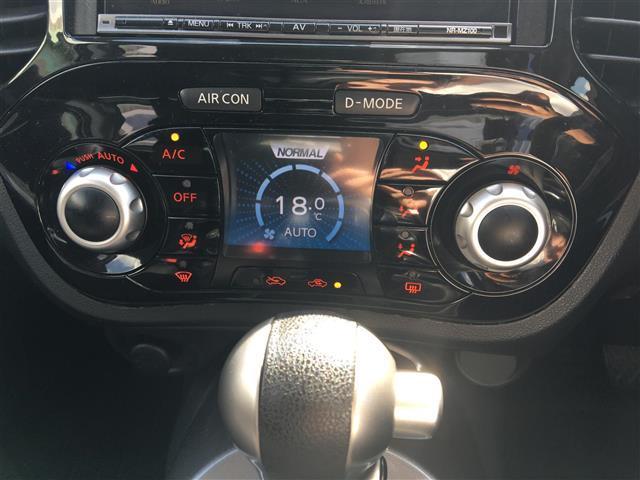 15RX Vセレクション ワンオーナー 衝突軽減ブレーキ 社外ナビ フルセグテレビ Bluetooth バックカメラ ドライブレコーダー HIDヘッドライト レーンキープ プッシュスタード 純正アルミホイール(7枚目)