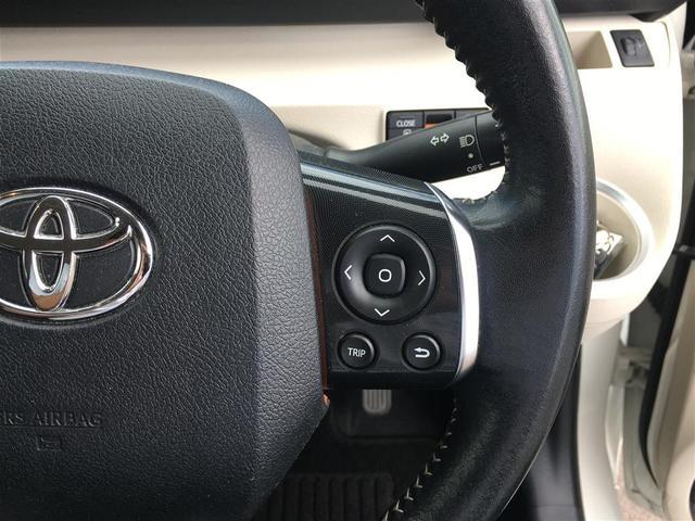 G 両側パワースライドドア 社外ナビ フルセグテレビ Bluetooth バックカメラ アイドリングストップ 革ステアリング ETC 三列シート アルミホイール 横滑り防止(23枚目)