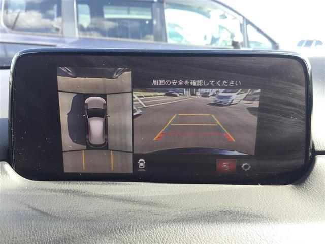 20S プロアクティブ スマートシティブレーキサポート 純正ナビ フルセグテレビ Bluetooth 全方位カメラ レーダークルーズコントロール ヘッドアップディスプレイ パーキングセンサー ドライブレコーダー LEDライト(23枚目)