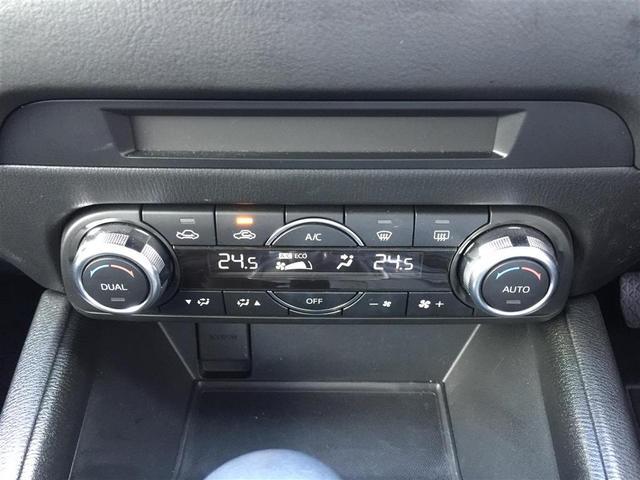 20S プロアクティブ スマートシティブレーキサポート 純正ナビ フルセグテレビ Bluetooth 全方位カメラ レーダークルーズコントロール ヘッドアップディスプレイ パーキングセンサー ドライブレコーダー LEDライト(25枚目)