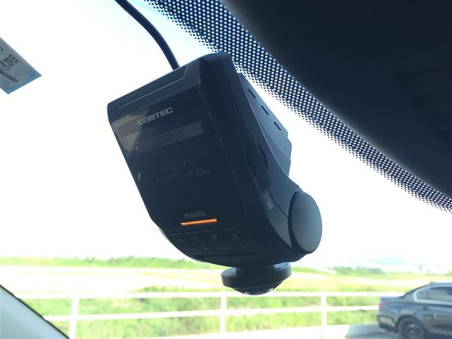 20S プロアクティブ スマートシティブレーキサポート 純正ナビ フルセグテレビ Bluetooth 全方位カメラ レーダークルーズコントロール ヘッドアップディスプレイ パーキングセンサー ドライブレコーダー LEDライト(27枚目)