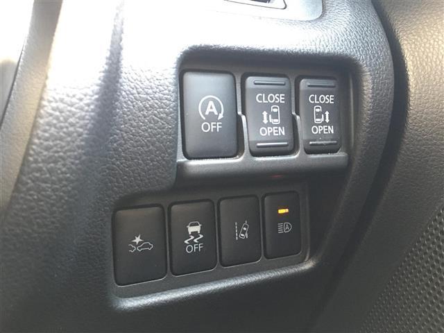 ハイウェイスター X Gパッケージ 衝突被害軽減ブレーキ 純正ナビ フルセグテレビ Bluetooth 全方位カメラ 両側パワースライドドア オートハイビーム コーナーセンサー アイドリングストップ LEDライト 純正15インチアルミ(5枚目)