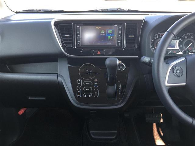 ハイウェイスター X Gパッケージ 衝突被害軽減ブレーキ 純正ナビ フルセグテレビ Bluetooth 全方位カメラ 両側パワースライドドア オートハイビーム コーナーセンサー アイドリングストップ LEDライト 純正15インチアルミ(24枚目)