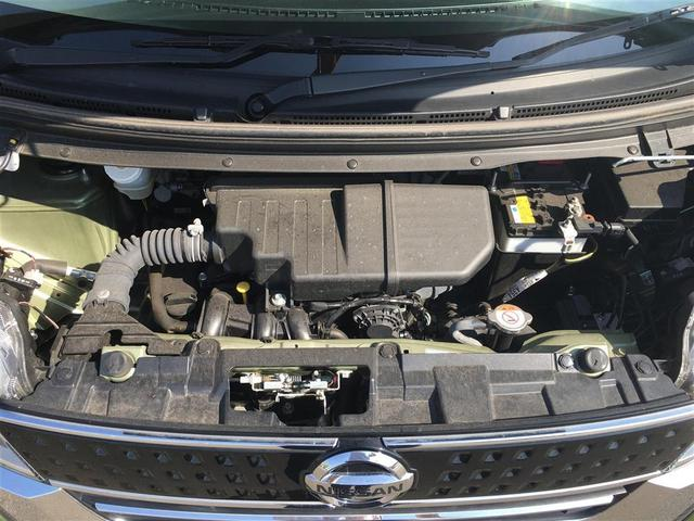 ハイウェイスター X Gパッケージ 衝突被害軽減ブレーキ 純正ナビ フルセグテレビ Bluetooth 全方位カメラ 両側パワースライドドア オートハイビーム コーナーセンサー アイドリングストップ LEDライト 純正15インチアルミ(34枚目)